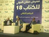 """محمد شعير: شخصية الجبلاوى ليست الذات الإلهية فى""""أولاد حارتنا"""""""