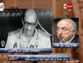 شاهد.. محلل لبنانى: الشعب والجيش حطما أسطورة إسرائيل وخاضا الحرب بصدورهما