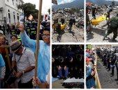 صور.. العالم هذا الصباح.. استمرار جهود البحث عن المفقودين تحت أنقاض زلزال إندونيسيا.. صلاة جماعية للمحتجين جنوب روسيا خلال مظاهرات ترسيم الحدود مع الشيشان.. ومظاهرات فى كوستاريكا خلال مناقشة اقتراح ضريبى جديد