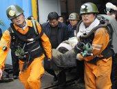 إصابة 9 فى انفجار ناجم عن تسرب غاز بمدينة لاهاى الهولندية