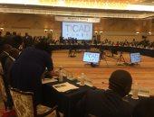 """رئيس الوزراء الموريتانى يتوجه الى اليابان للمشاركة فى """"قمة تيكاد 7"""""""