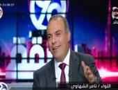 """اللواء تامر الشهاوى: وعد بلفور """"كوميدى"""" لأنه وعد لـ3% من سكان فلسطين وقتها"""