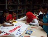 فى حب الوطن.. جدارية بأنامل أطفال مكتبة مصر الجديدة للطفل.. صور