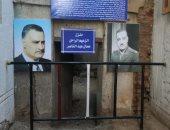 تكريم المحاربين القدامى وفتح منزل الزعيم عبد الناصر كمزار تاريخى بأسيوط