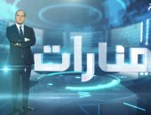 فيديو.. محمود الورواري يكشف مكان قبر أبن خلدون ويروى قصته وأبرز محطاته