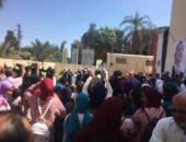 افتتاح قصر ثقافة الزعيم جمال عبد الناصر بحضور إيناس عبدالديم ومحافظ أسيوط
