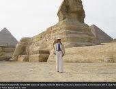صور.. زيارة ميلانيا ترامب للأهرامات تتصدر الصحف العالمية