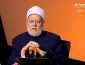 شاهد.. على جمعة: من يصلى خارج المسجد ليس مشركا كما تقول النابتة