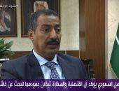"""محمد العتيبى: """"خاشقجى"""" غير موجود بالمملكة والقنصلية ونشعر بقلق إزاء الأمر"""