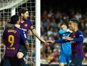 فرحة لاعبى فريق درجة ثالثة احتفالا بمواجهة برشلونة فى الكأس.. فيديو