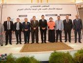 منتدى سفراء الأعمال العرب: مصر جاذبة للاستثمار