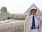 موقع إذاعة صوت أمريكا يبرز زيارة ميلانيا ترامب للأهرامات