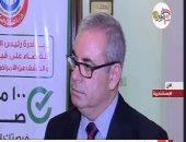 الصحة العالمية: مصر عالجت 3 مليون مصاب بفيروس C من 4.5 مليون منذ عام 2014