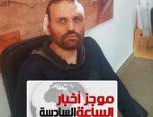 """تجديد حبس زوج شقيقة هشام عشماوى و3 آخرين بـ""""خلية المرابطين"""""""