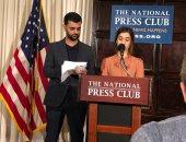 نادية مراد تدعو دول العالم لتحمل مسئوليتها لمواجهة الإرهاب والعنف الجنسى