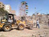 """حرب تصريحات بين """"المصرية بلازا"""" ومحافظة الشرقية بعد سحب أراضى مشروعاتها"""