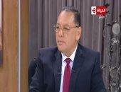 محامو الشرقية يطالبون المحافظة بمنشور يحدد أسعار التصالح على البناء المخالف