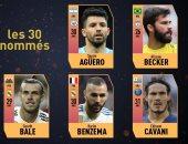 """أجويرو وكافانى أول المرشحين لجائزة """"الكرة الذهبية"""" من فرانس فوتبول"""