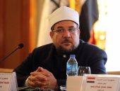 وزير الأوقاف يصدر قرارا بترقية 3 قيادات