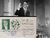 تذكرة لحفل عبد الحليم حافظ لصالح أسر شهداء ومصابى حرب أكتوبر
