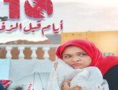 """""""10 أيام قبل الزفة"""".. أول فيلم يمنى يشارك فى سباق الأوسكار"""