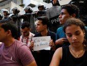 فلسطين تدين تدخل بعض الدول فى شئون فنزويلا الداخلية