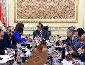 إنفوجراف.. مصر تحتل المركز الـ30 عالميا فى مؤشر تنافسية الاقتصاد 2030