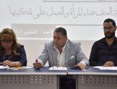 """""""ماعت"""" عن أوضاع ذوى الإعاقة في تركيا: اسطنبول تستخف بتعهداتها الدولية"""