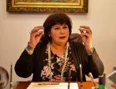 وزيرة الثقافة تفتتح مهرجان القاهرة الدولى للجاز فى الجامعة الأمريكية