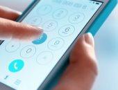 تقرير حكومى : 49% من الأسر المصرية لديها هواتف ذكية