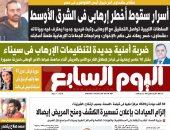 """""""اليوم السابع"""" تكشف أسرار سقوط أخطر إرهابى فى الشرق الأوسط"""