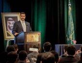 سفير الرياض بواشنطن: خاشقجى مواطن سعودى تمثل سلامته أولوية قصوى للمملكة