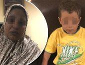 أمن الإسماعيلية يكشف حقيقة واقعة تعذيب أم لطفلها عقب استغاثة الأهالى