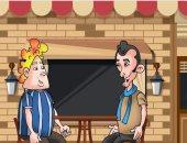 الحلقة 24.. زياط وفتايه وسر الطبخة