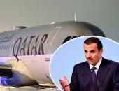 500 مليار دولار خسائر قطر من المقاطعة.. فيديو