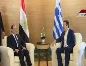 مباحثات بين الرئيس السيسى ورئيس وزراء اليونان لدى وصوله جزيرة كريت