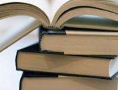 دار الكتب توقف بيع كتاب يرجع للقرن الـ 19 قبل بيعها ببرلين