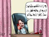 """فضائح  أمراء قطر الجنسية فى كاريكاتير """" اليوم السابع"""""""