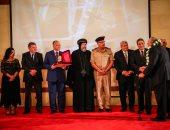 المركز الثقافى القبطى يحتفل بالذكرى الـ45 لحرب أكتوبر ويكرم عدد من أبطالها