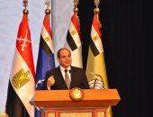 """""""مصر بخير مع السيسى"""" يتصدر ترند تويتر.. مغردون: عادت ابتسامتها لتنير العالم"""
