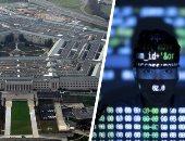 اختراق بيانات مخزون الأسلحة النووية بالولايات المتحدة
