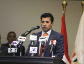 وزير الشباب والرياضة يحضر مباراة مصر وتونس