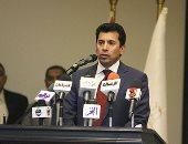 """وزارة الرياضة تطلق حملة """"شباب ضد التحرش"""" 29 نوفمبر"""