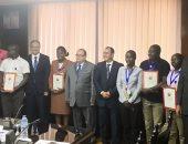 الكهرباء تحتفل بتخرج متدربين من كينيا فى مجال تكنولوجيا طاقة الرياح