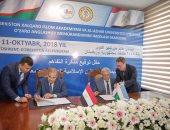 شيخ الأزهر يشهد توقيع مذكرة تفاهم بين جامعة الأزهر وأكاديمية أوزبكستان الدولية