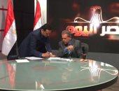 توفيق عكاشة يواصل حلقاته فى كشف المؤامرة على مصر.. الليلة