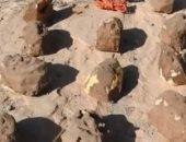 أبرز 10 تقارير بالتوك شو..عبوات ناسفة تشبه الأحجار الطبيعية زرعها الحوثيون فى اليمن