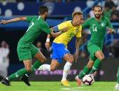 ملخص وأهداف مباراة السعودية ضد البرازيل فى الدورة الرباعية.. فيديو