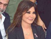 المخرجة اللبنانية إنجى جمال: إليسا تمر بفترة صعبة