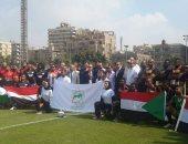 عمرو حداد يفتتح البطولة العربية الرابعة لسباعيات الرجبى بالقاهرة